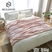 兒童毛毯 法蘭絨毛毯空調毯純色保暖兒童沙發毯G1CSD001 童趣屋