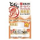 【SANA】豆乳美肌多效保濕凝膠霜/濃潤...