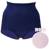 思薇爾-舒曼曲現系列64-82素面高腰平口束褲(裸粉色)