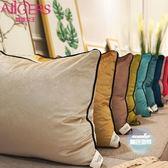 靠枕 靠墊女王絲絨現代歐式純色抱枕沙發靠墊客廳北歐風靠枕床頭大靠背T 16色