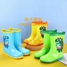 兒童雨鞋恐龍男童防水輕便小童雨靴中大童女童水鞋【雲木雜貨】