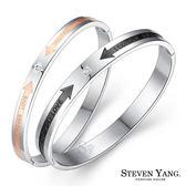 情侶手環STEVEN YANG西德鋼手環「幸福指標」送單面刻字*單個價格*