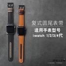 適用apple watch錶帶蘋果手表帶真皮iwatch腕帶