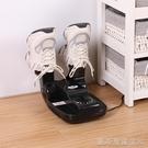 烘鞋機臺規美規110V英文烘鞋器自動定時紫外線殺菌除臭烘鞋機乾鞋器 【快速出貨】