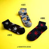 韓國大麻腳踝襪/3色【558071301】