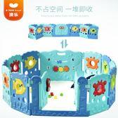 兒童門欄嬰兒圍欄兒童游戲爬行墊學步圍欄安全柵欄寶寶家用室內防護欄XW