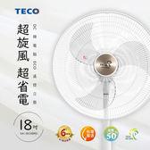 TECO東元 18吋DC微電腦ECO遙控立扇 XA1803BRD