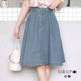 東京著衣-休閒百搭傘擺牛仔裙-S.M.L(180330)