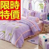 雙人床包組含枕頭套+棉被套+床罩-韓版床裙式清新少女四件套寢具組65i30[時尚巴黎]