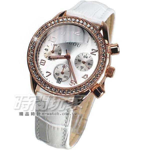 香港古歐 GUOU 閃耀時尚腕錶 三眼造型 日期顯示窗 真皮皮革錶帶 女錶 白x玫瑰金 GU8103玫白