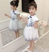 女童旗袍 新款夏裝兒童洋氣公主裙女孩夏季旗袍裙子LJ8870『小美日記』