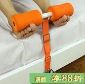 仰臥板 床上仰臥起坐器仰臥板家用運動健身器材收腹機腹肌訓鍊器材 最後一天8折