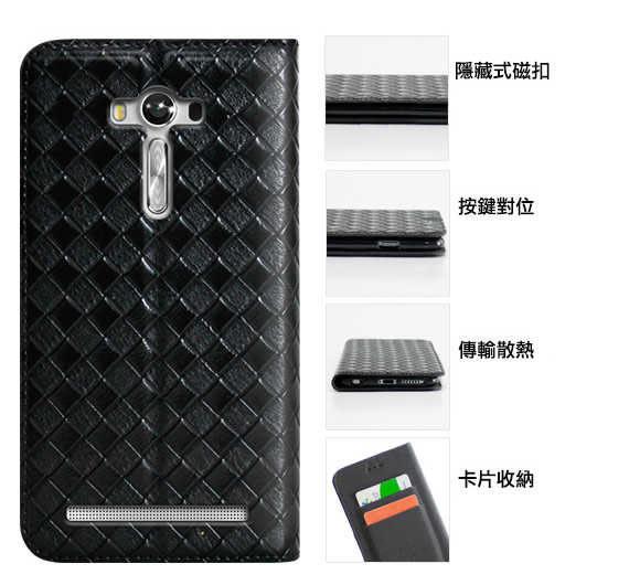 SONY Xperia X / PS10 5吋 編織紋側掀站立皮套 保護套 手機套 手機殼 手機保護套 F5122 F5121