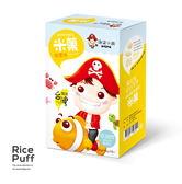 海盜小崴米果系列 最健康的婦嬰食品 米餅 仙貝 磨牙 副食品 零食