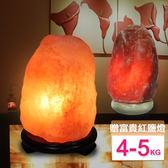 【鹽夢工場】玫瑰鹽燈兩入組(玫瑰4-5kg|富貴紅2-4kg)