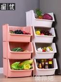 置物架 廚房置物架落地多層收納筐蔬菜雜物架子塑料家用品大全儲物整理架 MKS韓菲兒