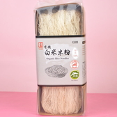 有機白米米粉200g-紮紮實實 100%純米粉