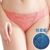 思薇爾-浪漫花伶系列M-XL蕾絲低腰三角褲(恆星藍)