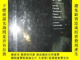 二手書博民逛書店米芾罕見Mi Fu and the Classical Trad