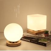桌燈北歐風格檯燈智能調光燈飾溫馨簡約LED小夜燈插電臥室床頭燈【鉅惠85折】