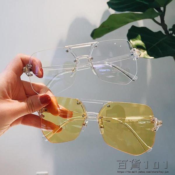 韓國透明遮陽防紫外線開車太陽眼鏡