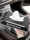 車載紙巾盒抽創意車用掛式高檔寶馬奔馳汽車個性車內裝飾用品大全 快速出貨