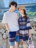 情侶裝夏裝短袖T恤韓版沙灘海邊度假連身裙夏季男套裝潮『鹿角巷』