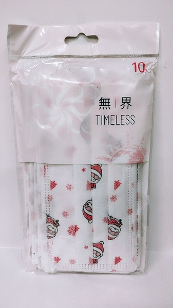 台灣製雙鋼印 丰荷 成人 醫療 醫用口罩 (10入/袋)(可愛聖誕1)(紅色雪花)