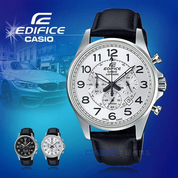 CASIO 卡西歐 手錶專賣店 EDIFICE EFB-508JL-7A 男錶 真皮錶帶 藍寶石水晶 防水 日期 秒錶