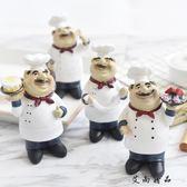 軟裝飾品餐廳創意廚師擺件擺設