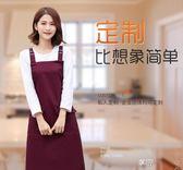 韓版時尚圍裙個性定制logo可愛女印字廚房家用防水油工作服男罩衣  享購
