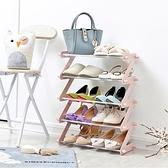 多功能塑料鞋架子家用客廳多層組裝鞋櫃鞋架素色簡易鞋托收納架  【喜慶元旦】