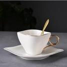 咖啡杯 咖啡杯碟套裝ins風歐式小奢華精致茶具陶瓷高檔英式下午花茶杯子【快速出貨八折下殺】