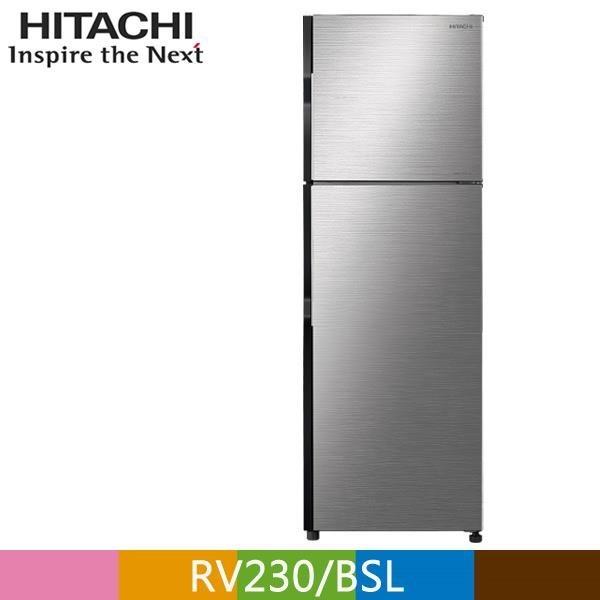 【南紡購物中心】HITACHI 日立 230公升變頻兩門冰箱RV230星燦銀(BSL)