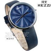 KEZZI珂紫 簡約皮革錶帶手錶 女錶 防水手錶 學生手錶 KE1811深藍