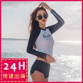 梨卡★現貨 - 顯瘦[長袖防曬+集中鋼圈]二件式長袖泳衣套裝潛水衣比基尼泳裝CR359