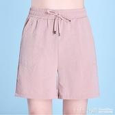 五分褲~ 冰絲棉麻短褲女夏季寬鬆薄款高腰顯瘦黑色大碼五分褲女休閒寬管褲