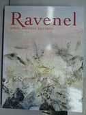 【書寶二手書T6/收藏_FMA】Ravenel_Modern and…Asian Art_2015/6/7