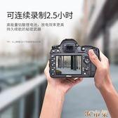 尼康en-el15相機電池適用原裝相機D750 D810A D800 D7200 D7100 D850 D7000通用EN-EL15單反相機電池 mks免運