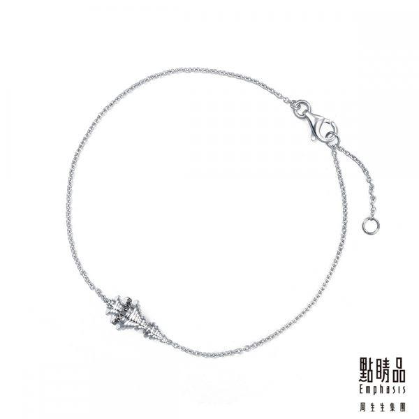 點睛品愛情密語系列 I LOVE YOU 18K白色金鑽石手鍊