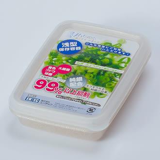日本製mju-func®妙屋房銀纖維銀離子薄型抗菌保鮮盒T1-M10 尺寸: 117mm × 84mm × H28mm  160ml