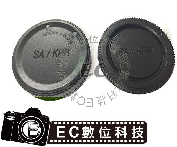 【EC數位】R10 Sigma SA KPR MOUNT SD9 SD10 SD14 SD15專用 機身蓋 鏡頭蓋