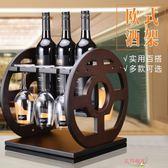 紅酒架擺件創意歐式酒瓶架實木酒架酒杯架倒掛酒柜客廳家用家居