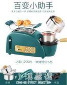 烤面包機家用迷你多功能全自動吐司機煎煮蒸蛋機多士爐早餐機CY『小淇嚴選』