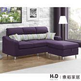 金田L型紫色布沙發(全組) (19JS1/541-3) / H&D東稻家居