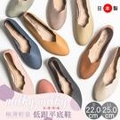BONJOUR日本製Milky Milky極薄零負擔輕量低跟平底鞋【ZS906-900】(10色)