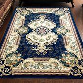 東升地毯 歐式美式客廳沙發地毯臥室床邊滿鋪宮廷家用加厚茶幾墊【卡米優品】