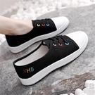 帆布鞋女鞋新款百搭韓版ulzzang2021年春季學生小白板鞋薄款潮鞋 小時光生活館