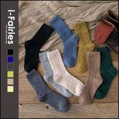 現貨+快速★復古素面堆堆襪中筒棉襪短襪★ifairies【64358】
