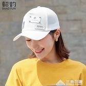 帽子女韓版百搭潮鴨舌帽甜美可愛學生出遊防曬遮陽嘻哈男棒球帽 三角衣櫃